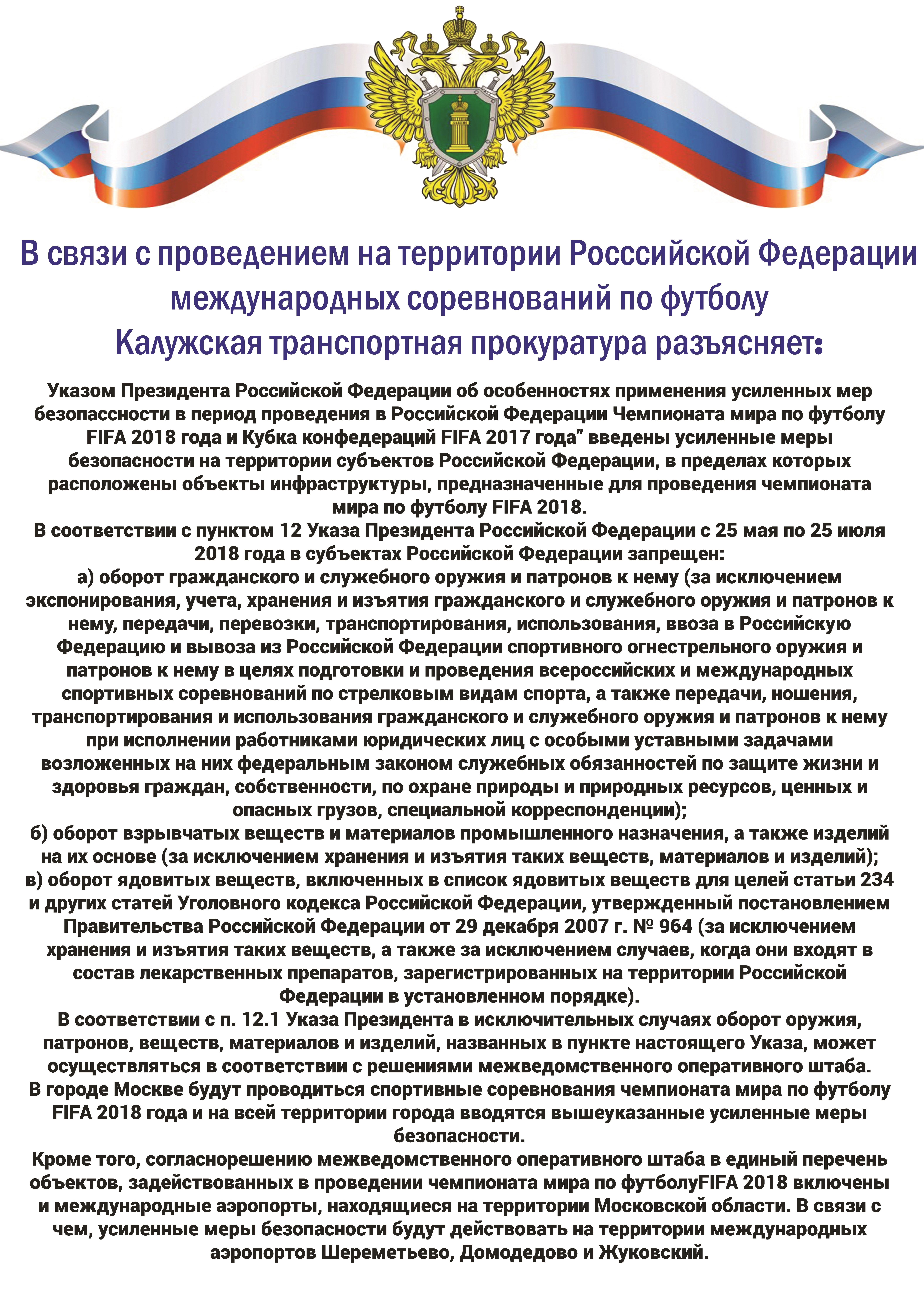 Официальный сайт города малоярославец | калужская транспортная.